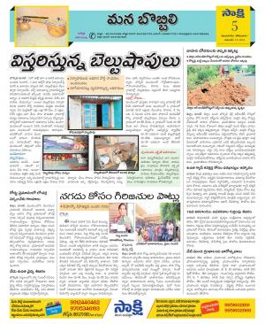 14.11.2016 - Read on ipad, iphone, smart phone and tablets.