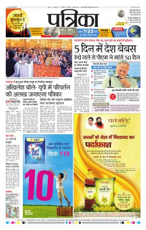 14-11-2016 - Read on ipad, iphone, smart phone and tablets.