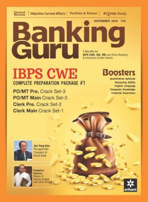 Banking Guru - Nov 2016