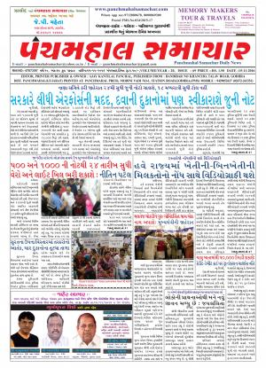 PMS-15-11-2016 - Read on ipad, iphone, smart phone and tablets.