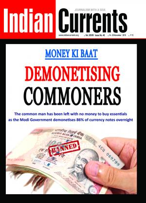 Demonetising Commoners