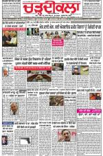 ck-16-11-2016 - Read on ipad, iphone, smart phone and tablets.