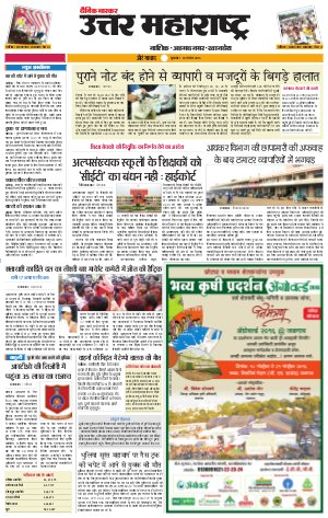 16-11-2016 - Read on ipad, iphone, smart phone and tablets.