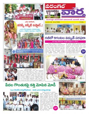 16/11/2016 - Read on ipad, iphone, smart phone and tablets.
