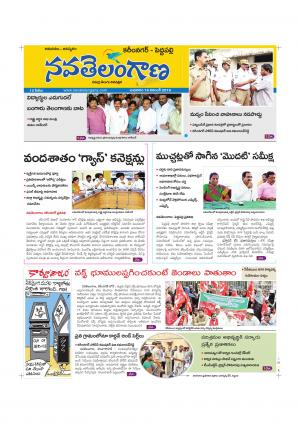 16.11.2016 - Read on ipad, iphone, smart phone and tablets.