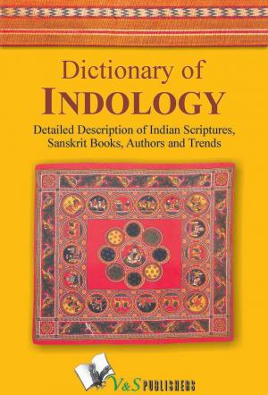DICTIONARY OF INDOLOGY - Read on ipad, iphone, smart phone and tablets.