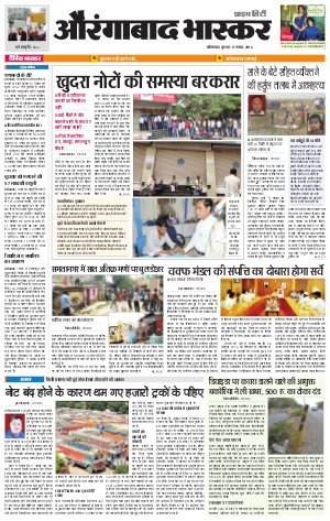 17-11-2016 - Read on ipad, iphone, smart phone and tablets.