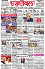 ck-18-11-2016 - Read on ipad, iphone, smart phone and tablets.