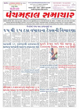 PMS-18-11-2016 - Read on ipad, iphone, smart phone and tablets.