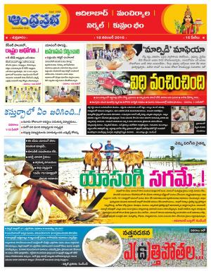 18-11-2016 - Read on ipad, iphone, smart phone and tablets.