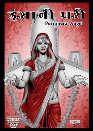 Insaani Pari - Peripheral Angel - Read on ipad, iphone, smart phone and tablets.