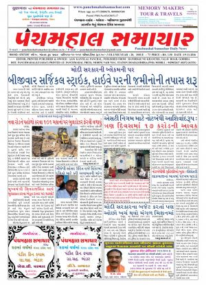 PMS-19-11-2016 - Read on ipad, iphone, smart phone and tablets.