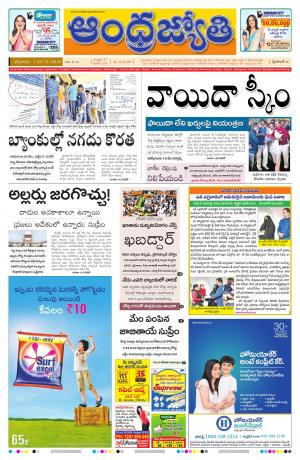 19.11.2016 - Read on ipad, iphone, smart phone and tablets.