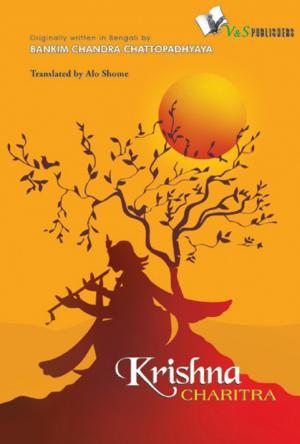 KRISHNA CHARITRA - Read on ipad, iphone, smart phone and tablets.