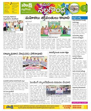 20-11-2016 - Read on ipad, iphone, smart phone and tablets.