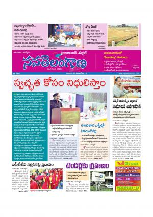 20.11.2016 - Read on ipad, iphone, smart phone and tablets.