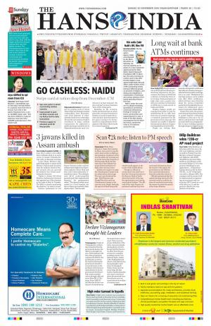 VIZAG - Read on ipad, iphone, smart phone and tablets.