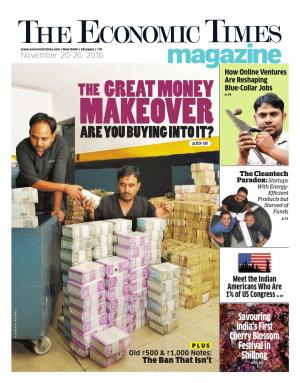The Economic Times Magazine - Read on ipad, iphone, smart phone and tablets.