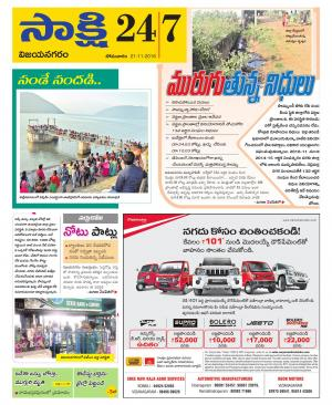 21.11.2016 - Read on ipad, iphone, smart phone and tablets.