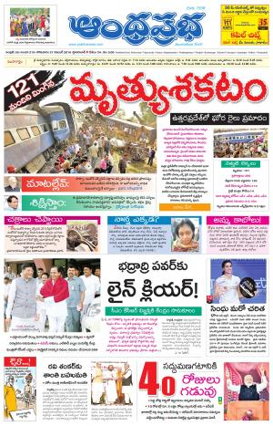 21-11-2016 - Read on ipad, iphone, smart phone and tablets.