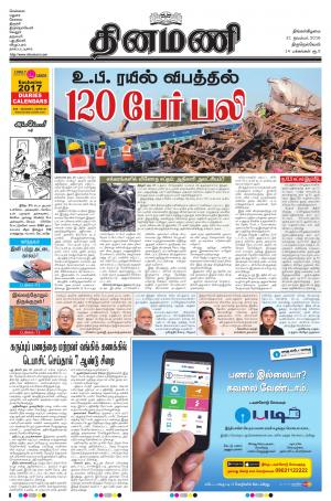 21112016 - Read on ipad, iphone, smart phone and tablets.