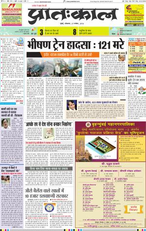 21-11-16 - Read on ipad, iphone, smart phone and tablets.