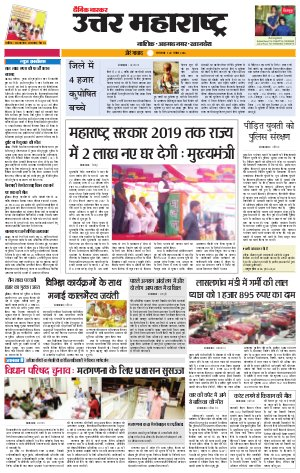 22-11-2016 - Read on ipad, iphone, smart phone and tablets.