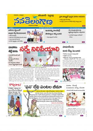 22.11.2016 - Read on ipad, iphone, smart phone and tablets.