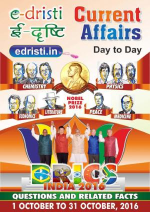 Edristi Monthly Current Affairs English - Read on ipad, iphone, smart phone and tablets.