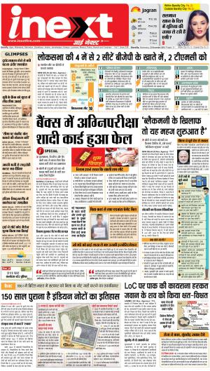 23-11-16 - Read on ipad, iphone, smart phone and tablets.