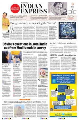 The New Indian Express-Tirunelveli - Read on ipad, iphone, smart phone and tablets.