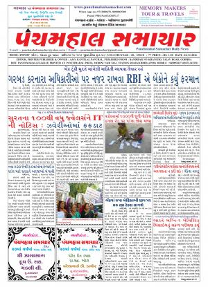 PMS-24-11-2016 - Read on ipad, iphone, smart phone and tablets.