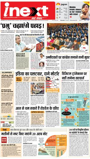 24-11-16 - Read on ipad, iphone, smart phone and tablets.