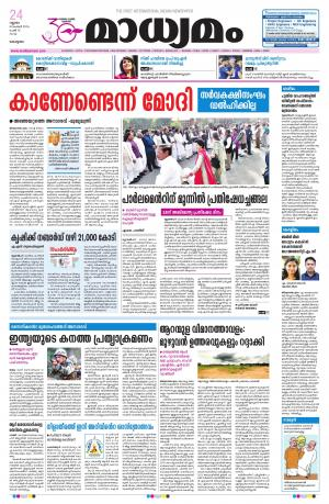 24.11.2016 - Read on ipad, iphone, smart phone and tablets.
