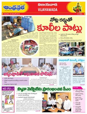 24-11-2016 - Read on ipad, iphone, smart phone and tablets.