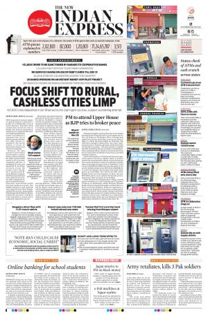 The New Indian Express-Vishakapatnam - Read on ipad, iphone, smart phone and tablets.