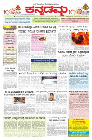 19-11-2016 - Read on ipad, iphone, smart phone and tablets.