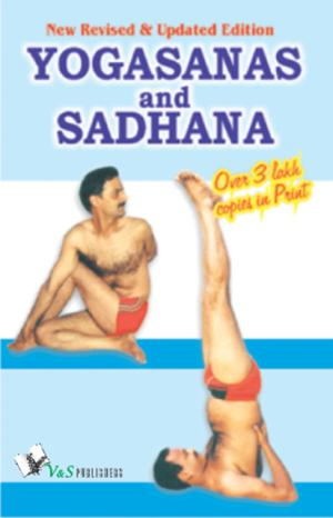 YOGASANA AND SADHANA - Read on ipad, iphone, smart phone and tablets.