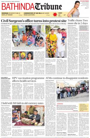 Bathinda Tribune - Read on ipad, iphone, smart phone and tablets.