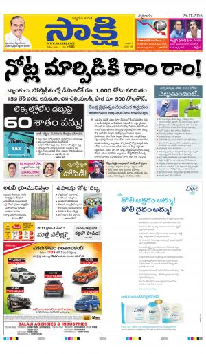 Chittoor Main - Read on ipad, iphone, smart phone and tablets.