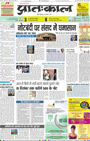 25-11-16 - Read on ipad, iphone, smart phone and tablets.