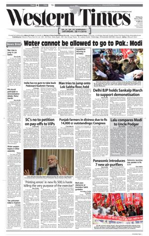 English Morning (Ahmedabad) - Read on ipad, iphone, smart phone and tablets.