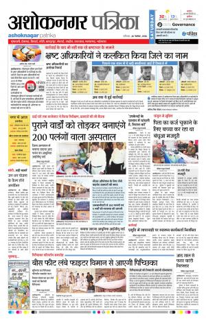 26-11-2016 - Read on ipad, iphone, smart phone and tablets.
