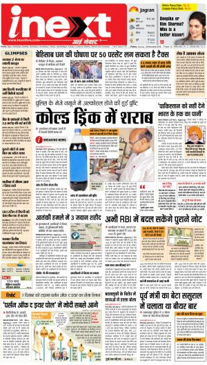 26-11-16 - Read on ipad, iphone, smart phone and tablets.