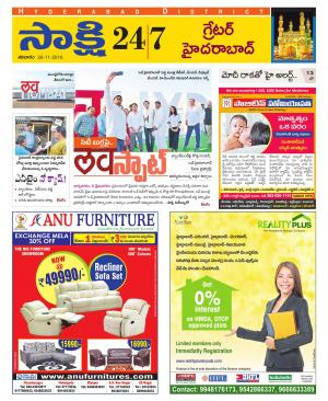 Hyderabad District - Read on ipad, iphone, smart phone and tablets.