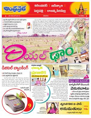 26-11-16 Karimnagar - Read on ipad, iphone, smart phone and tablets.