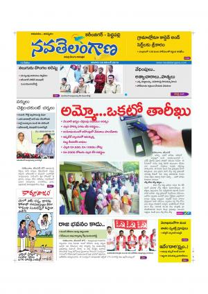26.11.2016 - Read on ipad, iphone, smart phone and tablets.