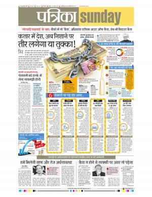 Shivpuri Patrika - Read on ipad, iphone, smart phone and tablets.