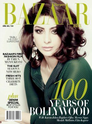 Harper's Bazaar-April 2013 - Read on ipad, iphone, smart phone and tablets.