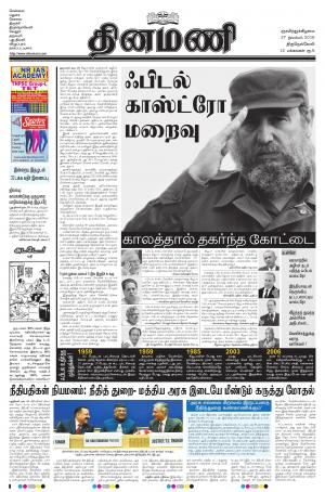 27-11-2016 - Read on ipad, iphone, smart phone and tablets.